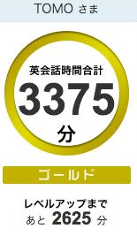 f:id:oyakodomoeigo:20170318092327p:plain