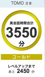 f:id:oyakodomoeigo:20170320205649p:plain