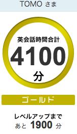 f:id:oyakodomoeigo:20170327185848p:plain