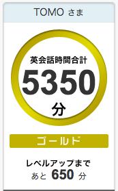 f:id:oyakodomoeigo:20170410084824p:plain