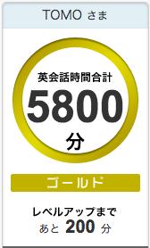 f:id:oyakodomoeigo:20170414181437p:plain