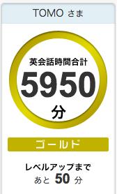 f:id:oyakodomoeigo:20170416111829p:plain