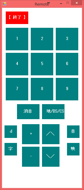 f:id:oyakodon2109:20160831000232p:plain:h300