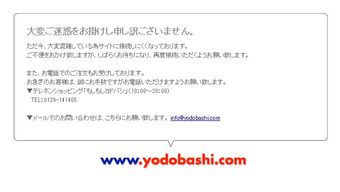 f:id:oyakodon2109:20160904000427p:plain:w300