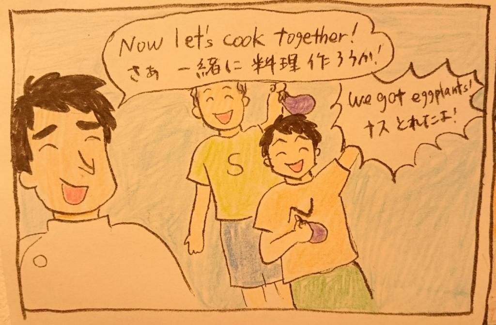 f:id:oyakoeigo2016:20160809091907j:plain