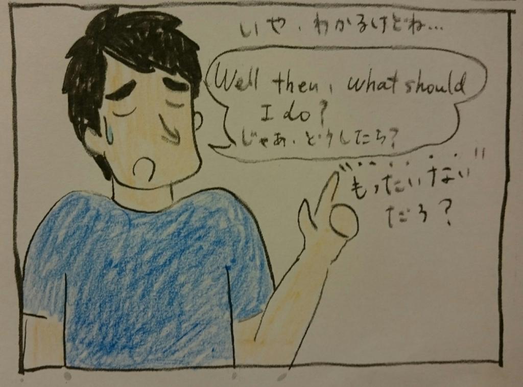 f:id:oyakoeigo2016:20160916102430j:plain