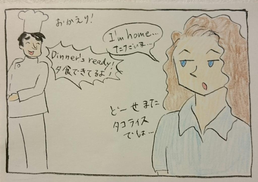 f:id:oyakoeigo2016:20160924132034j:plain
