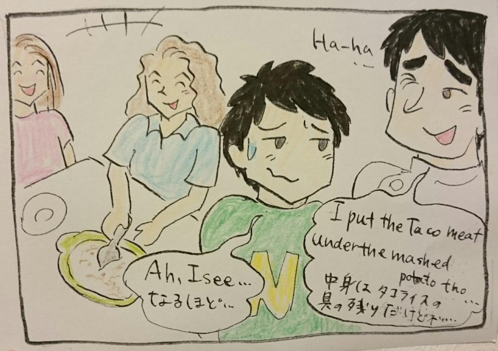 f:id:oyakoeigo2016:20160924132133j:plain