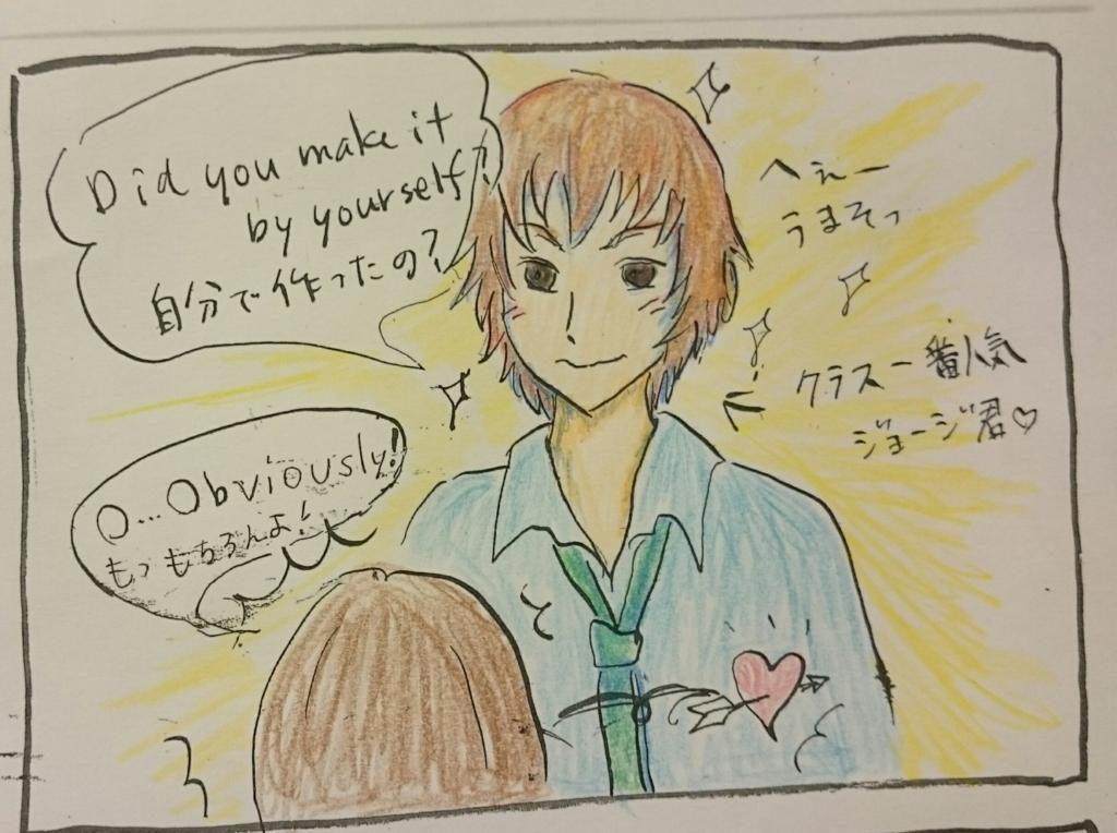f:id:oyakoeigo2016:20160929103001j:plain