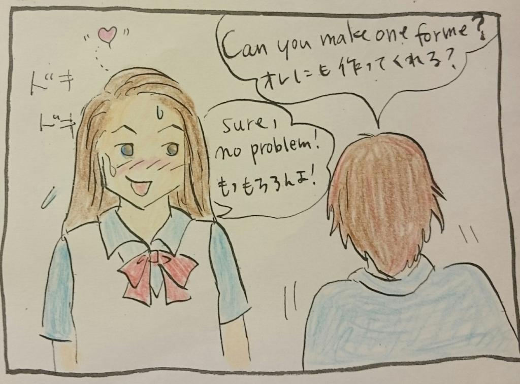 f:id:oyakoeigo2016:20160929103052j:plain