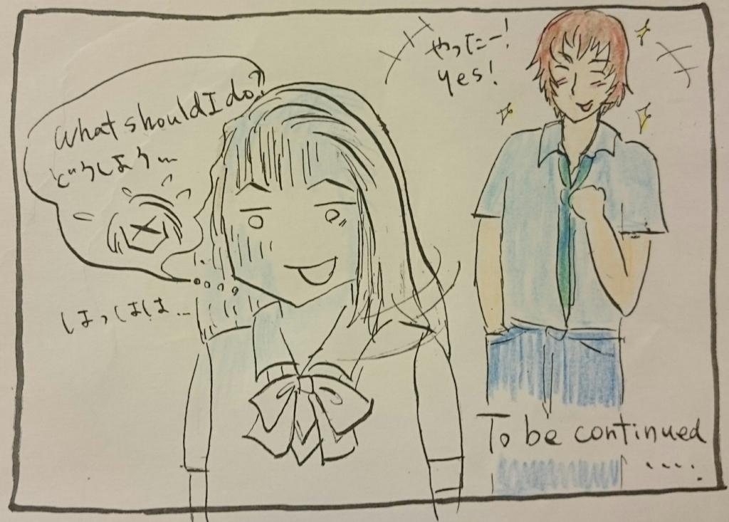 f:id:oyakoeigo2016:20160929103337j:plain