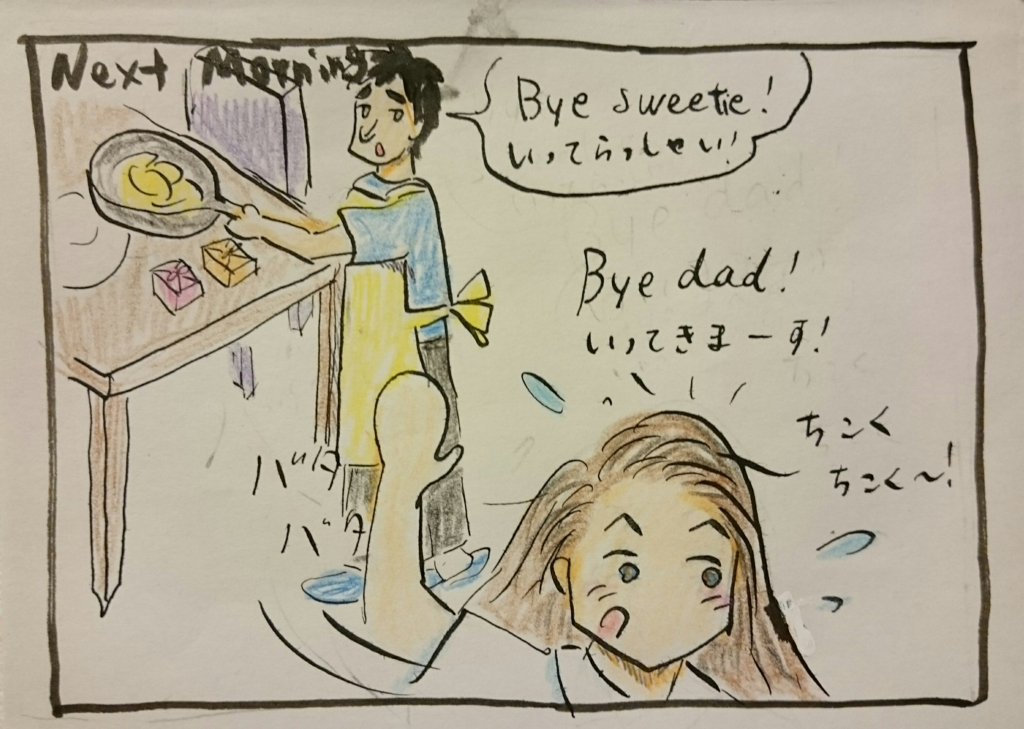 f:id:oyakoeigo2016:20161009095348j:plain