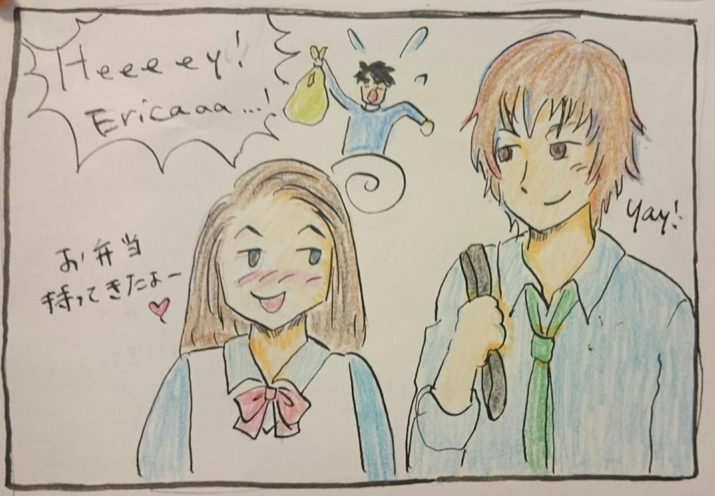 f:id:oyakoeigo2016:20161013132134j:plain
