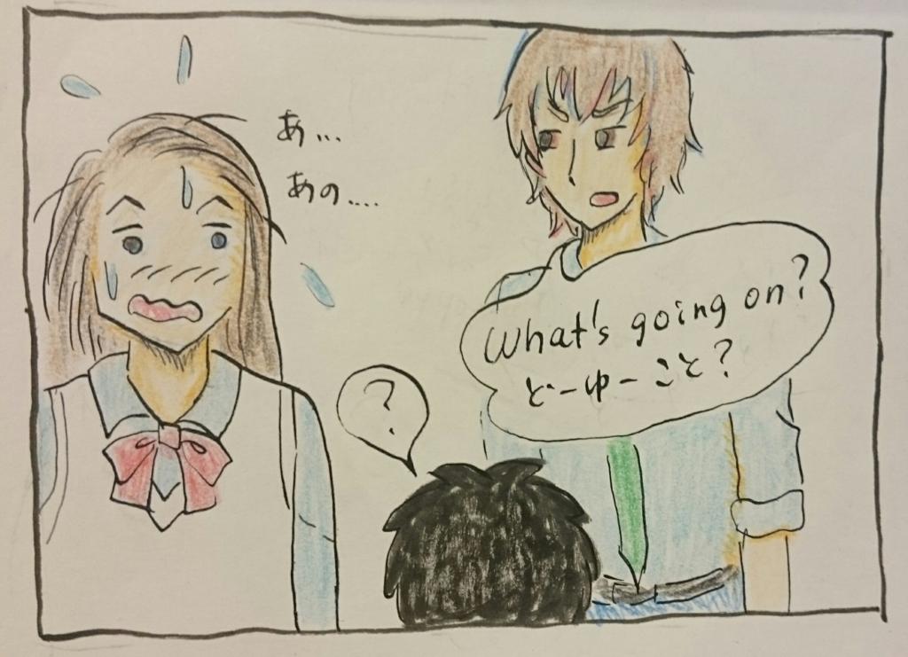 f:id:oyakoeigo2016:20161013132226j:plain