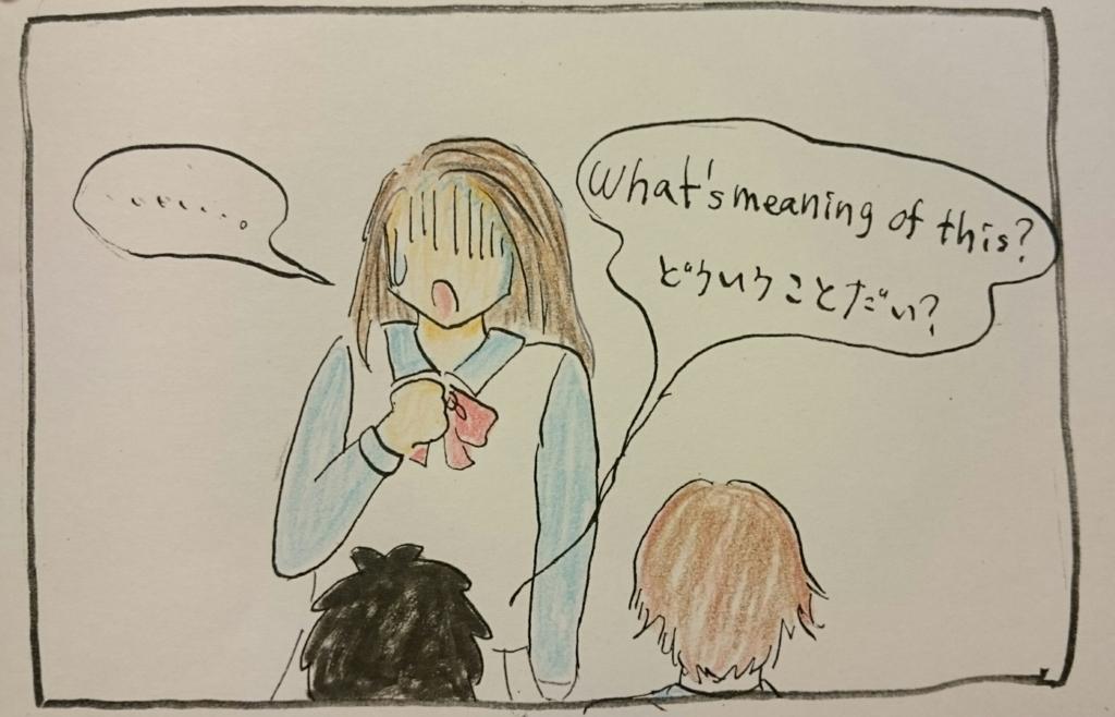 f:id:oyakoeigo2016:20161022133446j:plain