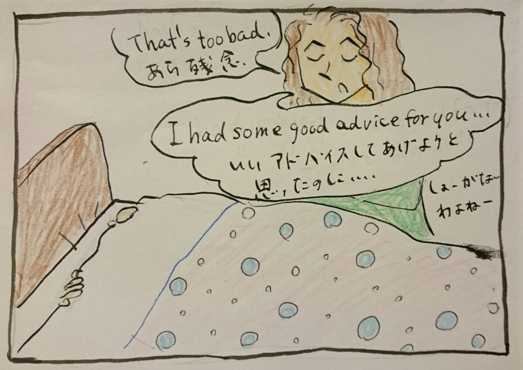 f:id:oyakoeigo2016:20161029112425j:plain