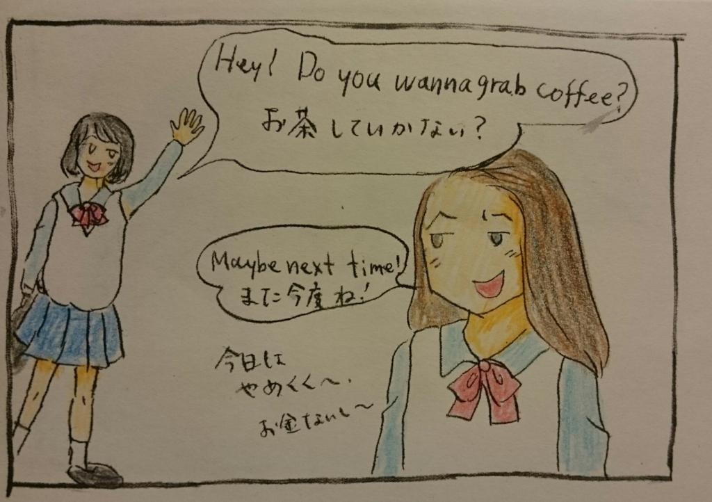 f:id:oyakoeigo2016:20170129110101j:plain