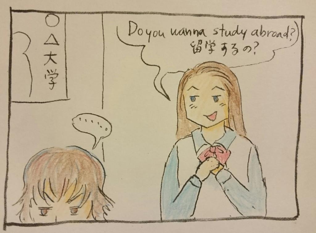 f:id:oyakoeigo2016:20170206113523j:plain