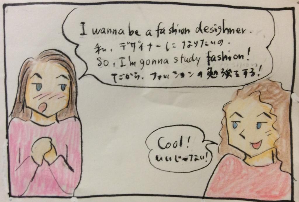 f:id:oyakoeigo2016:20170322094243j:plain