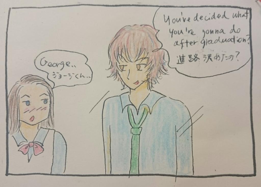 f:id:oyakoeigo2016:20170427145235j:plain