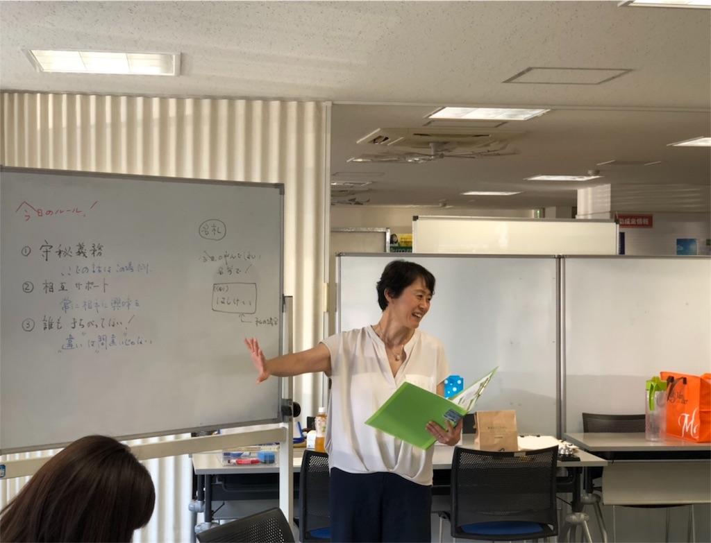 f:id:oyakosodachi:20180718052141j:image