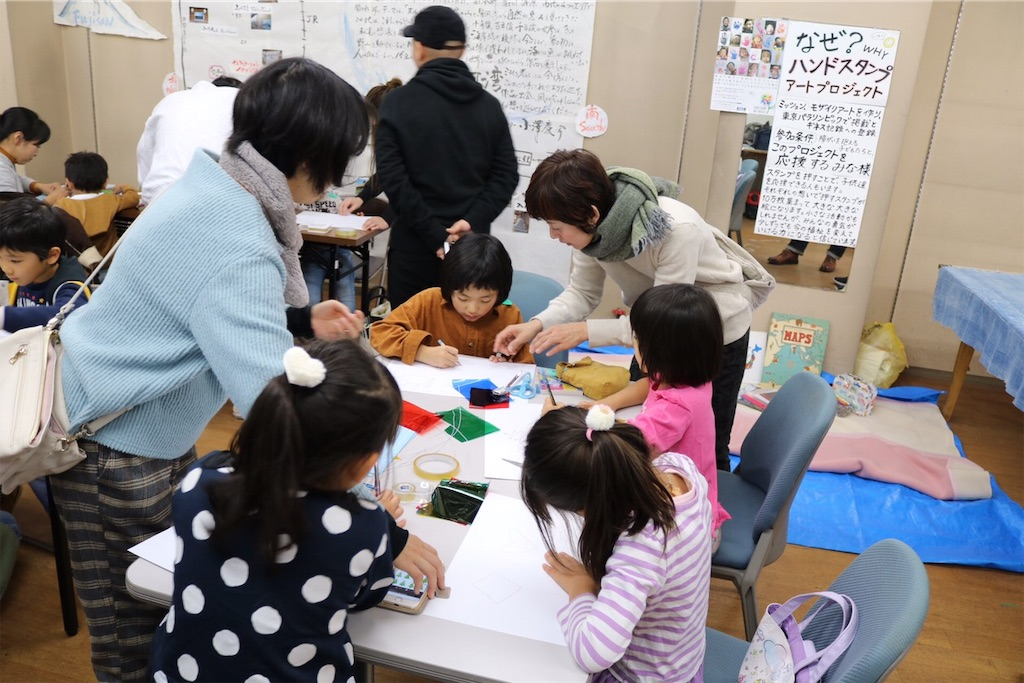 f:id:oyakosodachi:20181205070929j:image