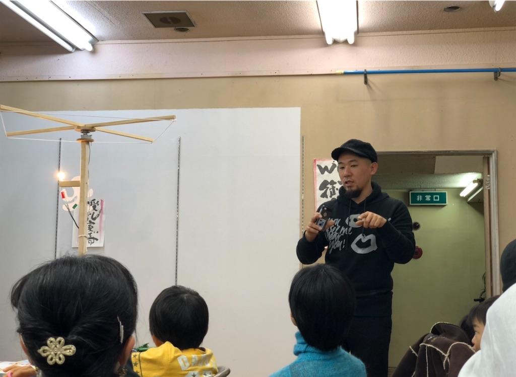f:id:oyakosodachi:20181222124448j:image