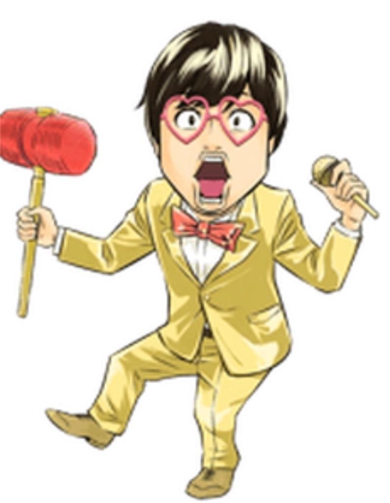f:id:oyakosodachi:20190131015443j:image