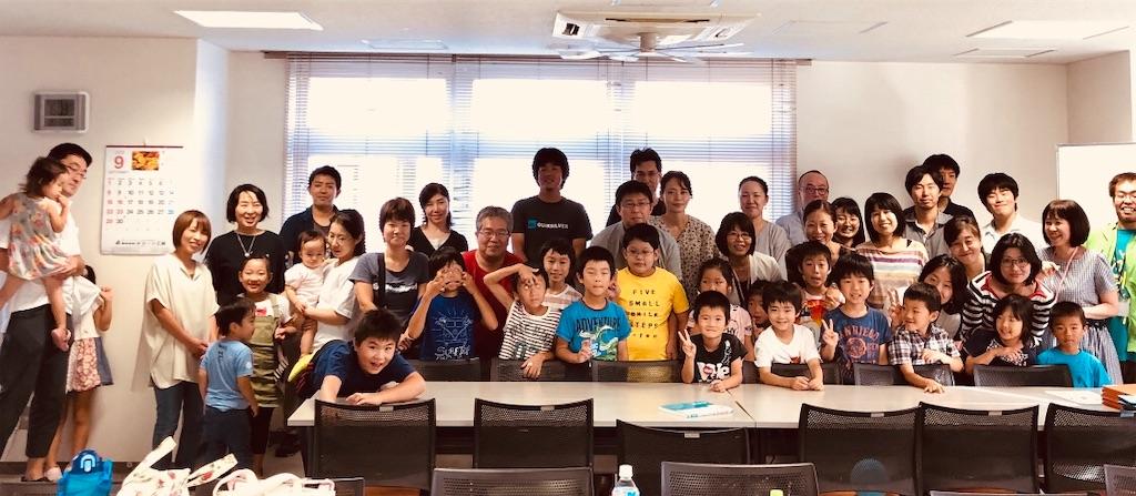 f:id:oyakosodachi:20191008052150j:image