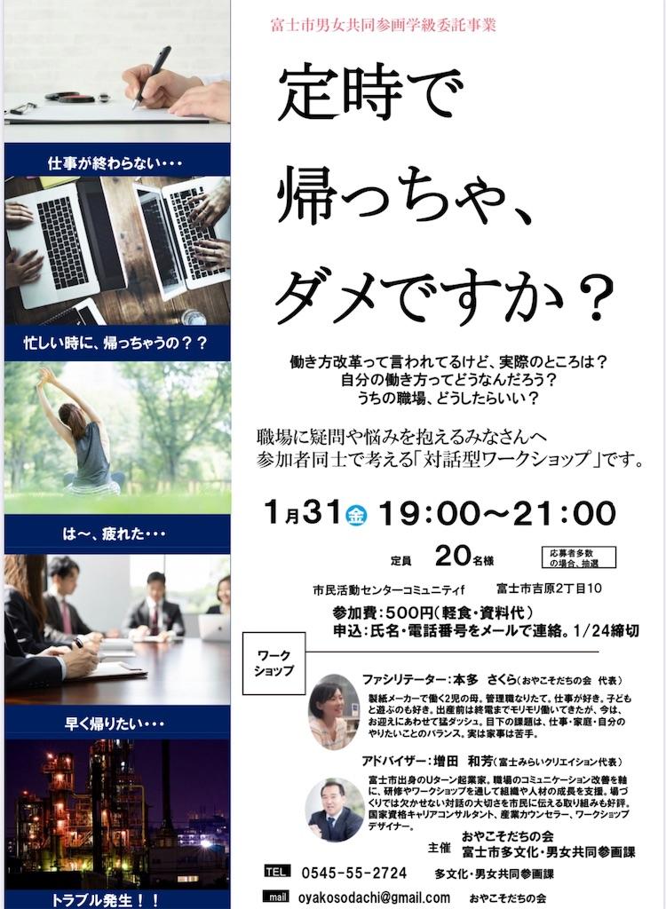 f:id:oyakosodachi:20200101202432j:image