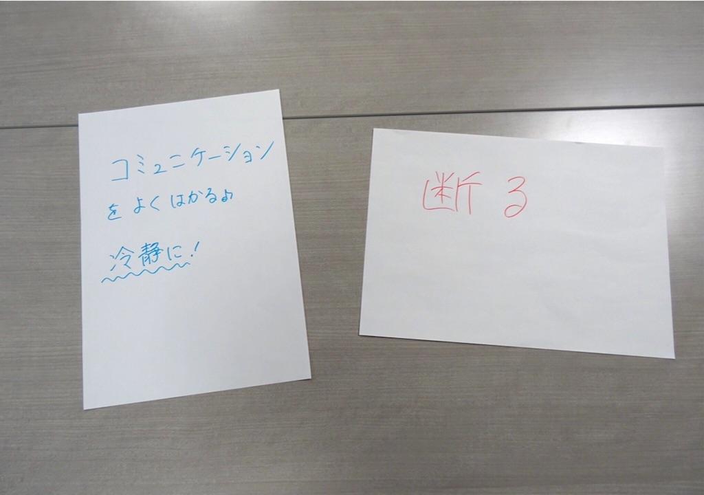 f:id:oyakosodachi:20200201074928j:image