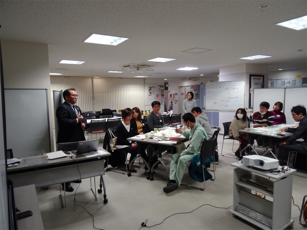 f:id:oyakosodachi:20200201084103j:image