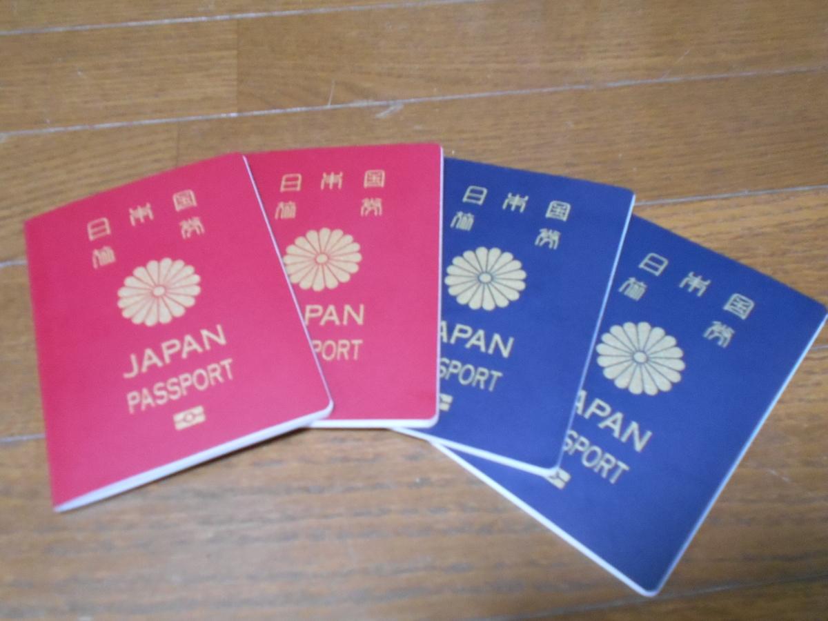 f:id:oyaku-dachi:20190906041047j:plain