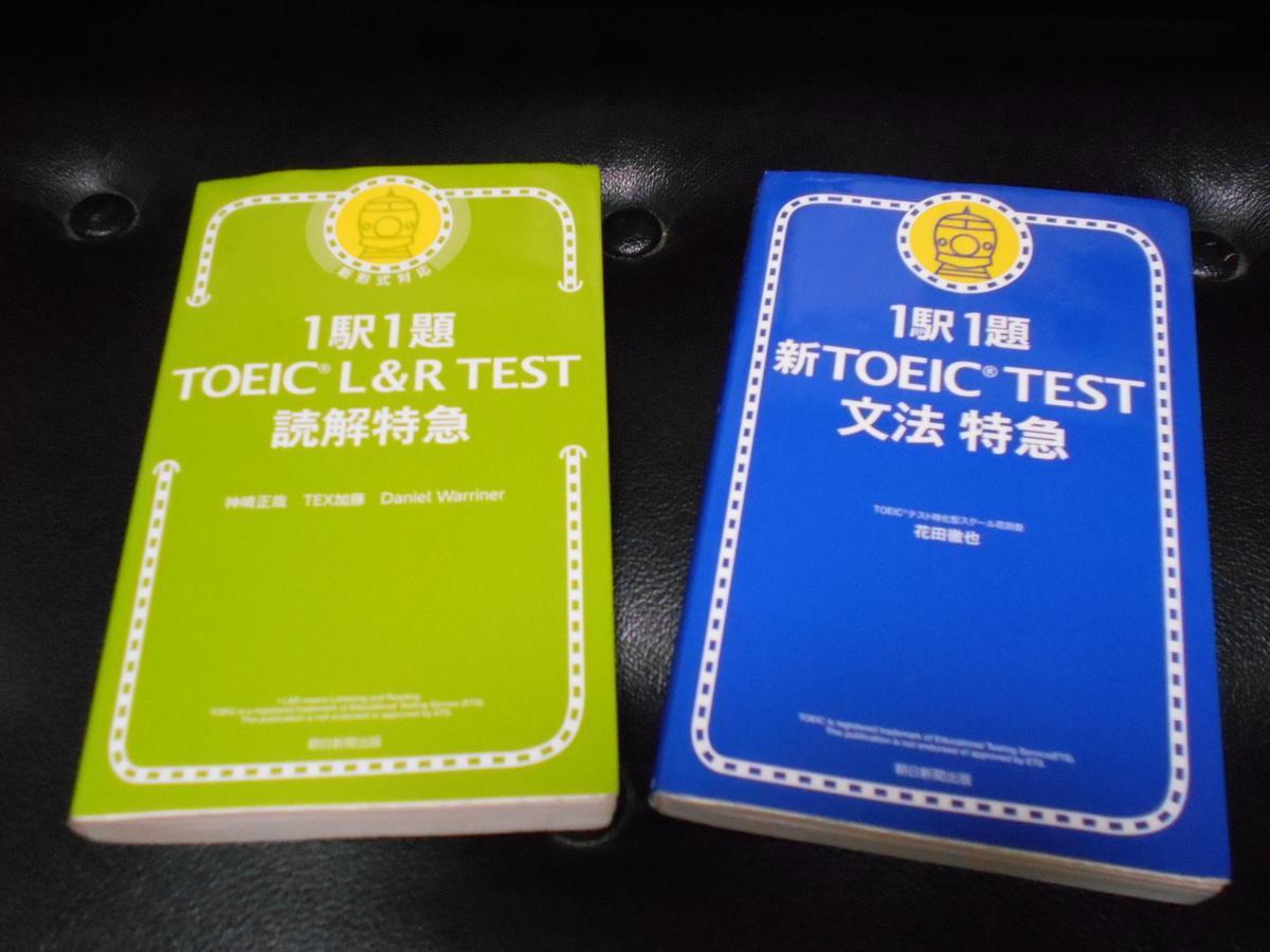 f:id:oyaku-dachi:20191008130649j:plain