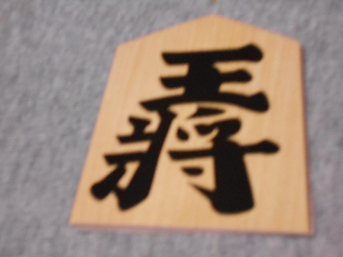 f:id:oyaku-dachi:20191015125731j:plain