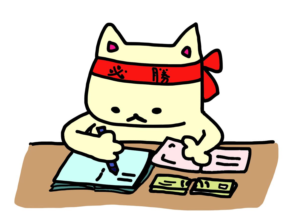 f:id:oyaku-dachi:20191207224502j:plain