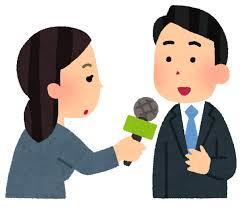 f:id:oyaku-dachi:20200131124914p:plain