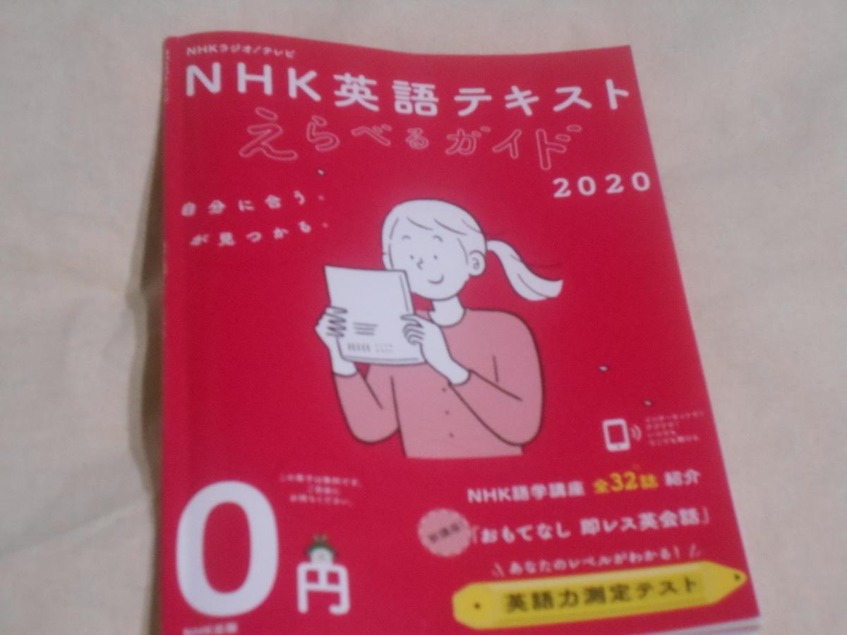 f:id:oyaku-dachi:20200223001741j:plain