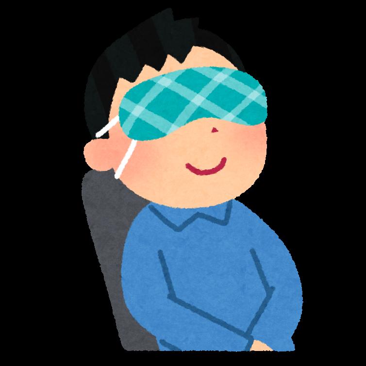 f:id:oyaku-dachi:20200315005047p:plain