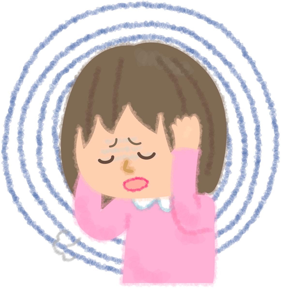 f:id:oyaku-dachi:20200810234410j:plain