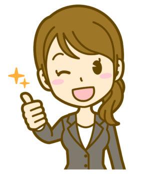 f:id:oyaku-dachi:20200815010331j:plain
