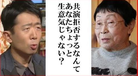 f:id:oyakudachi395:20191005100747p:plain