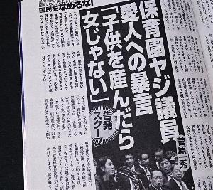 f:id:oyakudachi395:20191009194510p:plain