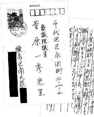 f:id:oyakudachi395:20191017092321p:plain