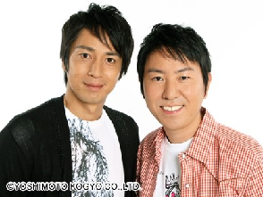 f:id:oyakudachi395:20191023143120p:plain