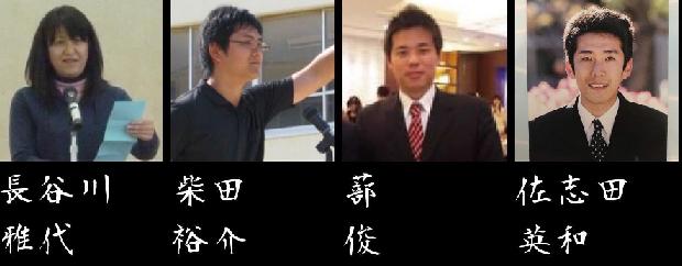f:id:oyakudachi395:20191024134618p:plain