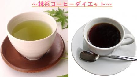 f:id:oyakudachi395:20191024151808p:plain