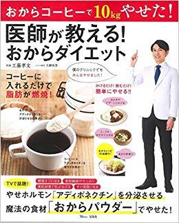 f:id:oyakudachi395:20191024151950p:plain