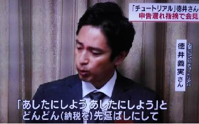 f:id:oyakudachi395:20191028092351p:plain