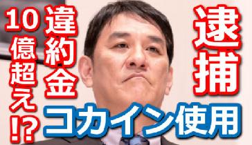 f:id:oyakudachi395:20191029105020p:plain